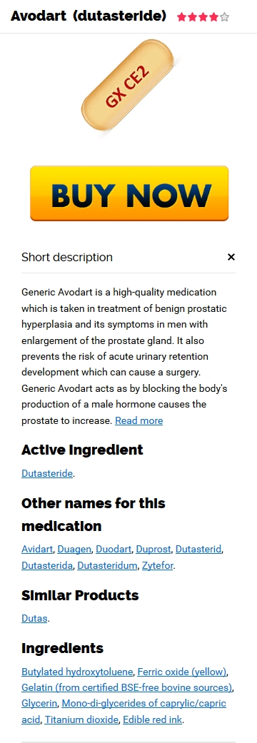 Purchase Cheapest Generic Avodart pills