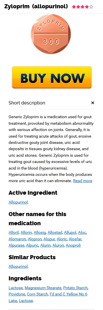 Cheap Zyloprim 300 mg